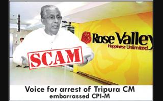 Voice for arrest of Tripura CM embarrassed CPI-M