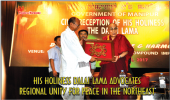 His Holiness Dalai Lama Advocates Regional Unity For Peace in the North East