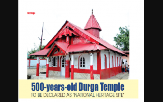 500 Years Old Durga Temple