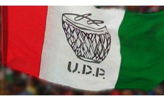 UDP announced three more candidates