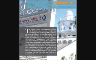Heritage Of Dhubri