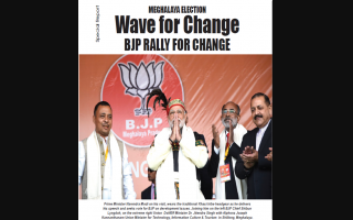 BJP Rally For Change