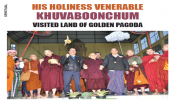 HIS HOLINESS VENERABLE KHUVABOONCHUM VISITED LAND OF GOLDEN PAGODA