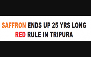 SAFFRON ENDS UP 25 YRS LONG RED RULE IN TRIPURA