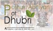Poshan Abhiyan at Dhubri