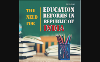 The Need For Education Reforms In Republic of India