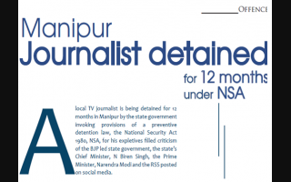 Manipur Journalist detained for 12 months under NSA