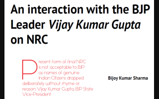 Interaction with the BJP Leader on NRC