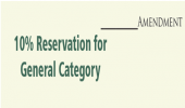 10% Reservation for General Category
