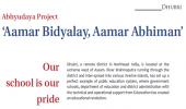Abhyudaya Project Aamar Bidyalay, Aamar Abhiman