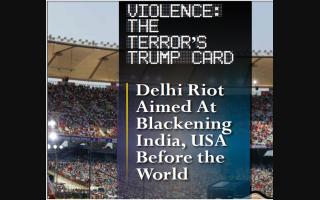 Violence: The Terror's Trump Card